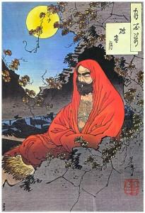 BodhidharmaYoshitoshi1887621212